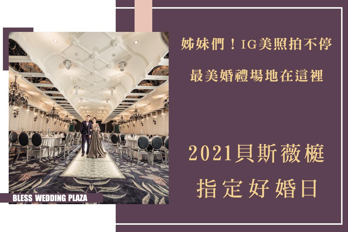 喜宴專案.png (622 KB)