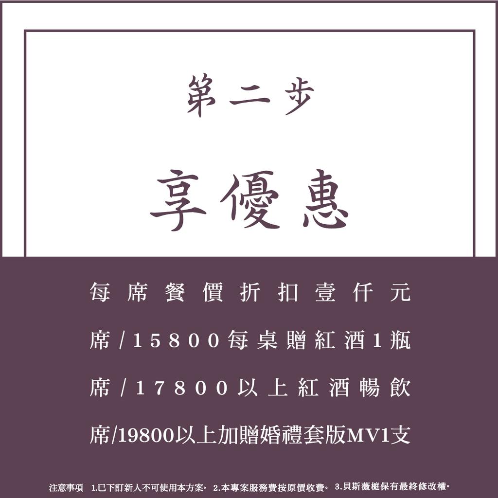 喜宴專案2.png (203 KB)