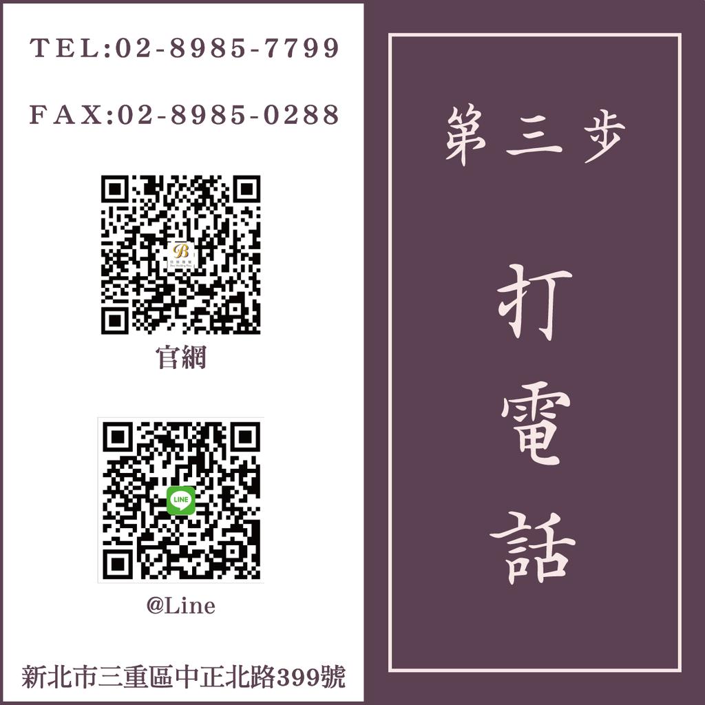 喜宴專案3.png (208 KB)